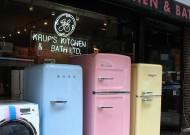Danville Refrigerator Repair